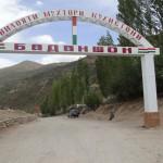 6 Бадахшан