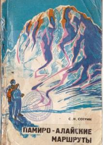 Книга облжка